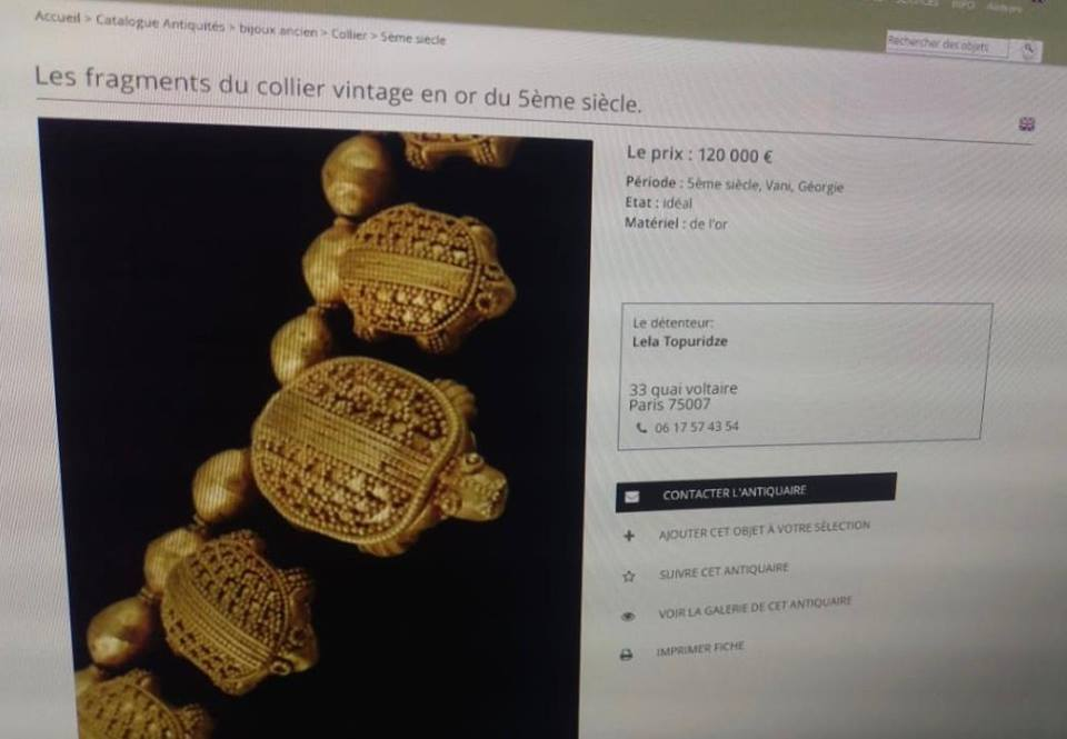 სოსო თოფურიძის ცოლმა მუზეუმიდან დაკარგული არტეფაქტი საფრანგეთში გაყიდა?